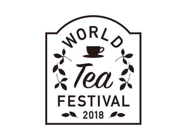 tea-festival1