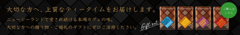 season_banner01