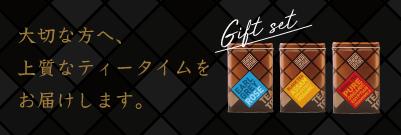 season_banner01_01