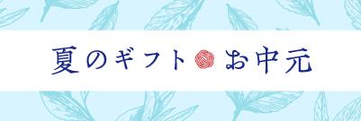 season_banner02_01
