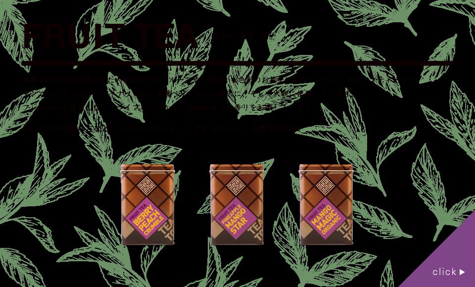 4_leaves_banner04_01